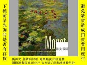 二手書博民逛書店【罕見】1995年版,Monet: Late Paintings