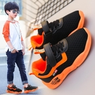 防滑童鞋男童鞋子2020秋季新款秋款男孩網面透氣男大童兒童運動鞋