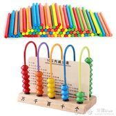 木制五檔小學生珠心算計算架加減法算盤兒童數學運算學習教玩具  YYJ 深藏blue