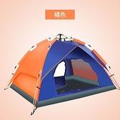帳篷 戶外露營帳篷 全自動雙層速開防水帳篷3-4人野營帳篷 廠家直銷