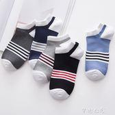 男襪子男短襪淺口冬秋薄防滑隱形襪四季運動男士棉襪低筒短筒船襪 千惠衣屋