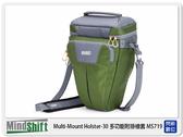 【分期0利率,免運費】 MindShift 曼德士 Multi Mount Holster 30多功能附掛槍套包 MS719 (公司貨)