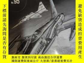 二手書博民逛書店文林堂世界傑作機系列95罕見T-38 TALON, F-5A B FREEDOM FIGHTER   世界の傑作機