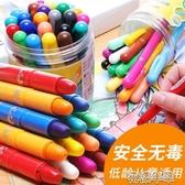 水溶性旋轉油畫棒兒童彩色蠟筆套裝幼兒園安全無毒可水洗寶寶畫筆幼 快速出貨
