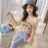 2018秋季新款韓版氣質寬松顯瘦長袖針織衫鏤空薄款套頭罩衫上衣女