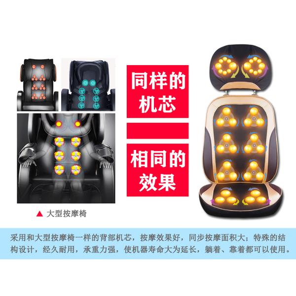 電動豪華多功能全自動按摩椅靠墊頸椎按摩器腰部頸部全身家用老人SP全館全省免運