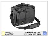 【分期0利率】National Geographic NG 國家地理 都會潮流系列 NG W5310 微單眼三用背包(公司貨)
