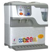 東龍 蒸汽式電動給水溫熱開飲機 TE-161AS