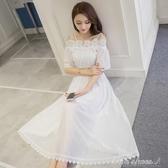 一字肩洋裝女夏韓版露肩白色長裙仙氣質長款沙灘裙潮子 阿宅便利店