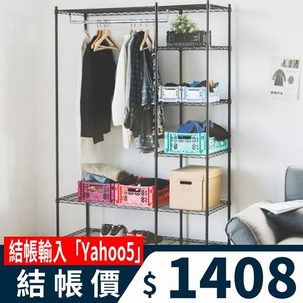 IRON鐵力士六層衣櫥120X45X180(附輪)