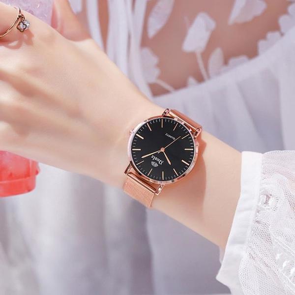 手錶女ins風初中學生簡約氣質韓版時尚防水大氣品牌女士女錶 開學季特惠