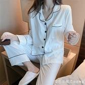 白色睡衣春秋款女2021年新款長袖可外穿簡約家居服套裝睡褲兩件套 美眉新品