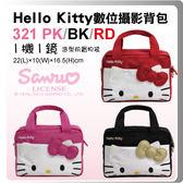 Jenova 吉尼佛 相機包 KITTY321 凱蒂貓系列(小) 一機一鏡 側背包