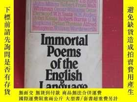 二手書博民逛書店Immortal罕見Poems Edited by Oscar