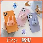 蘋果 iphone 12 pro max 12 mini iphone 11 pro max 睫毛兔 手機殼 全包邊 保護殼