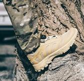 戰術鞋 強人3515男軍鞋戶外耐磨作訓鞋運動休閒跑步登山鞋快速穿脫戰術鞋 韓菲兒