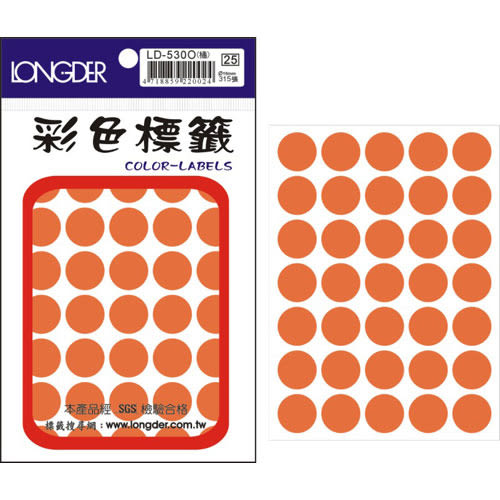 【龍德 LONGDER】LD-530-O 橘 圓標籤 16mm/315pcs(20包/盒)