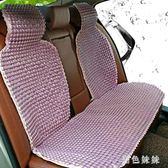 冰涼陶瓷夏季汽車坐墊客廳辦公室透氣椅子涼墊學生夏天款沙發墊子 rj2698『黑色妹妹』