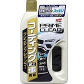 Soft99 潔淨洗車精(鍍膜車用)