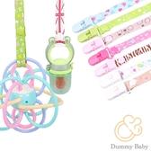 奶嘴防掉鍊 奶嘴鍊 奶嘴夾 固齒器適用 Dummy Baby 玩具防掉帶 RA00723