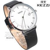 KEZZI珂紫 簡約流行錶 造型日期視窗 防水手錶 學生錶 男錶 中性錶 皮革錶帶 黑色 KE1765黑大