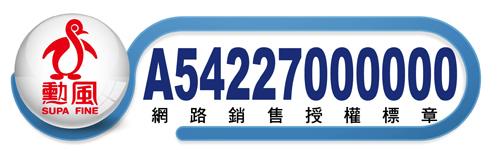 勳風 12吋超循環涼風扇 HF-B1812