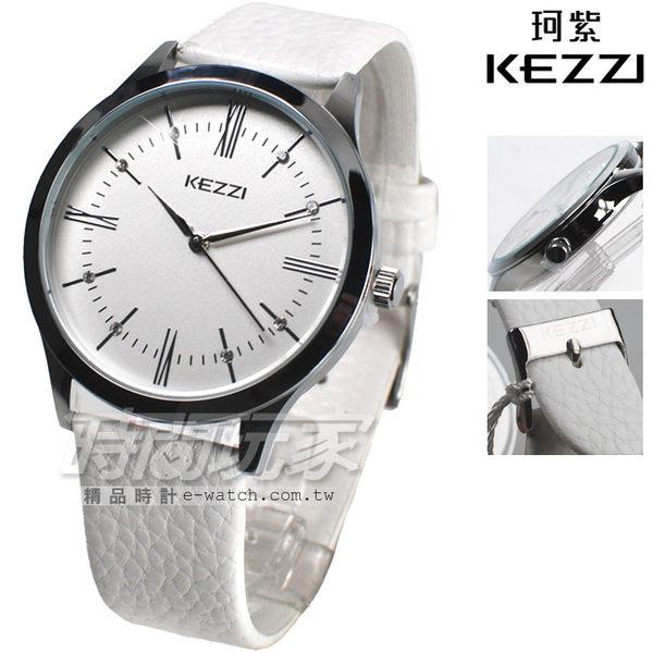 KEZZI珂紫 時尚羅馬設計腕錶 中性錶 男款 皮革錶帶 白色 KE1338白大