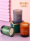 香薰蠟燭安神助眠進口精油熏香臥室內大豆蠟玻璃杯伴手禮凈化空氣