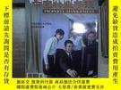 二手書博民逛書店中國物業管理(2013年第7期罕見總124期) 。Y180897