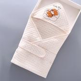 純棉嬰兒包被 新生兒繈褓抱被 春夏薄款夾棉抱毯空調被 寶寶用品  極有家