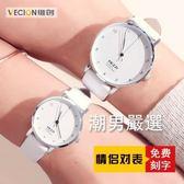全館一件88折-學院風男女學生情侶手錶皮革韓版簡約對錶DIY復古ins手錶女3色