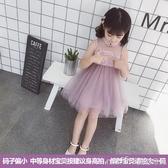 女童春裝2020新款裙子小女孩蓬蓬紗公主裙洋氣旗袍連身裙中小童春 美芭
