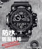 手錶-運動手錶男學生初中潮流防水特種兵機械男孩兒童青少年男士電子錶 糖糖日繫