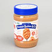 美國【活力猴】顆粒花生醬 454g