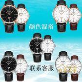 新款情侶手錶一對韓版潮流學生手錶男女時尚休閒刻字情侶錶