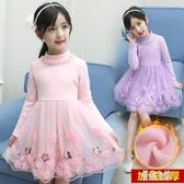 女童長袖連身裙2019新款韓版中大兒童裙小女孩加絨加厚公主裙洋裝 XN5810【優品良鋪】