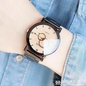 概念簡約潮流創意個性轉盤韓版簡約復古鋼帶男女學生情侶手表一對 『歐尼曼家具館』