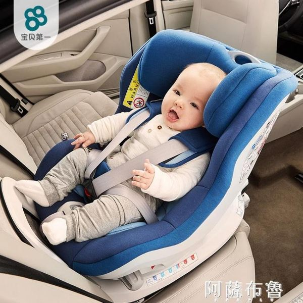 兒童汽車座椅 寶貝第一企鵝萌軍團360旋轉新生嬰兒寶寶兒童安全座椅0-4歲isofix igo阿薩布魯