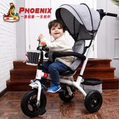 兒童腳踏車/鳳凰兒童三輪車腳踏車1-3-6歲大號手推車自行車嬰幼寶寶童車單車【購物節限時83折】