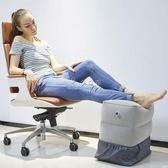 飛機腳墊 HOTU旅行神器充氣枕 出國旅游汽車足踏睡覺神器火車充氣 俏女孩