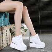 內增高女鞋坡跟休閒鞋鬆糕跟運動單鞋12CM超高跟厚底   蜜拉貝爾