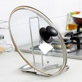 ✭米菈生活館✭【T33】不鏽鋼帶水盤鍋蓋架 廚房 鍋蓋 砧板 湯勺 鍋架 菜板 通風 瀝乾 乾燥 衛生
