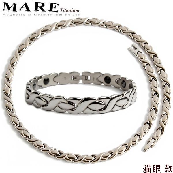 【MARE-純鈦項鍊】系列:貓眼 (金屬鍺) 款 加贈同款316L白鋼手鍊