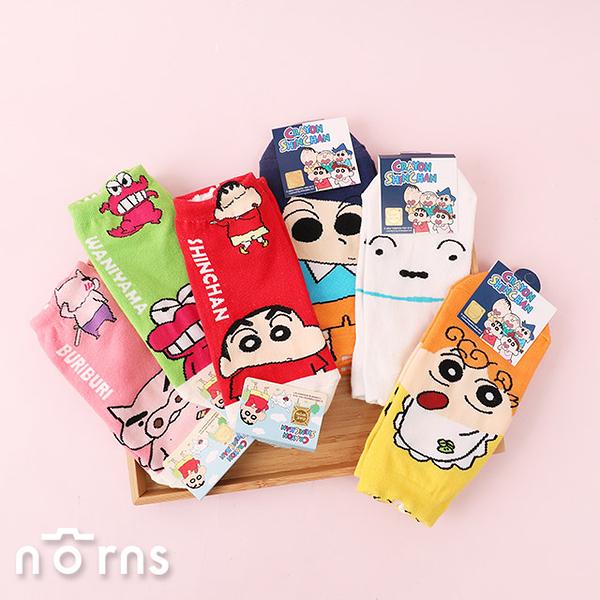 韓國蠟筆小新直版襪- Norns 小白 阿呆 鱷魚 肥嘟嘟左衛門 襪子 短襪