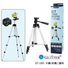 GT-1095 手機/相機三段式腳架