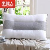 全棉枕頭枕芯決明子護頸枕成人單人蕎麥枕可替換藥包 港仔會社
