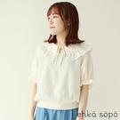 「Summer」花朵刺繡摺邊翻領短袖上衣 (提醒 SM2僅單一尺寸) - Sm2