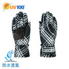 UV100 機車戶外 防水保暖格紋男手套-合手款