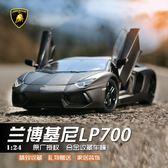威利Welly1:24蘭博基尼車模LP700-4 610-4仿真合金跑車汽車模型 【618又一發好康八九折】