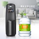 頂好 買直立式冰溫熱飲水機(黑) + 贈麥飯石涵氧桶裝水(方案2擇1→A:20L X 15瓶 / B:12.25L X 25瓶)